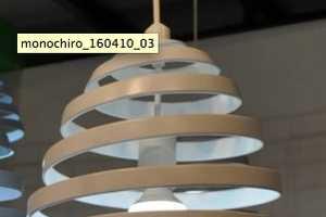 The Simply Cute Monochro Design Studio Swing Pendant Light