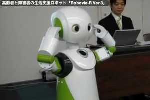 Robovie R3 is Programmed to be Kind