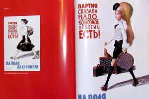 The Hair's How Soviet Barbie Makeover is Modernized