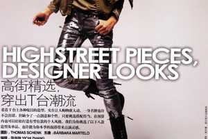 'Highstreet Pieces, Designer Looks' in Vogue China Shows Shimmery Styles