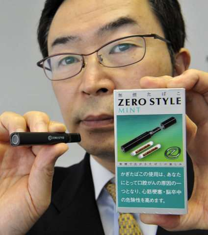 Smokeless Cigarettes - The 'Zero Style Mint' is a Cigarette that Avoids Public Annoyance