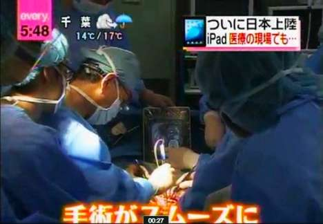 iPad surgical assistant