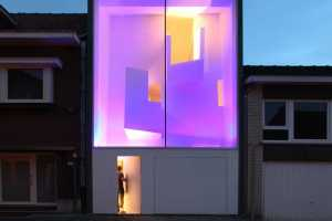 The Narrow House by Bassam El Okeily is a Trip