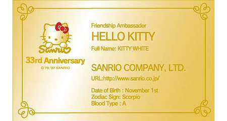Gold Hello Kitty Business Cards