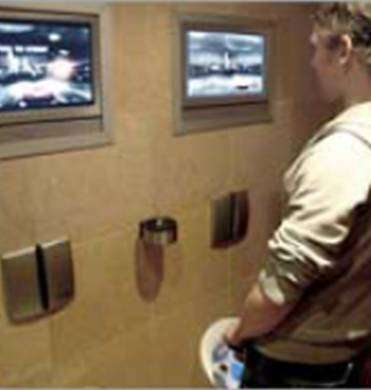 Wii While You Pee