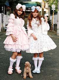 Japan Fashion Fetishism