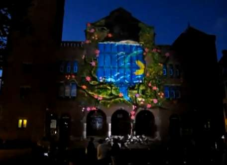 Samsung 3D Projection Mapping