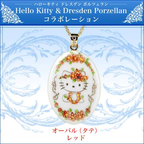 dresdner porzellan hello kitty