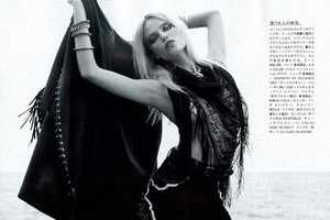 Karl Largerfeld Shoots Natasha Poly for Vogue Nippon