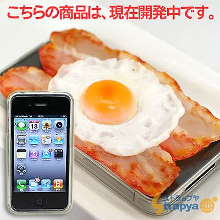 iPhone Food Cases