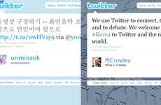 Political Twitter Wars - U.S. Politicians Use North Korea's Twitter Account to Spur Diplomacy