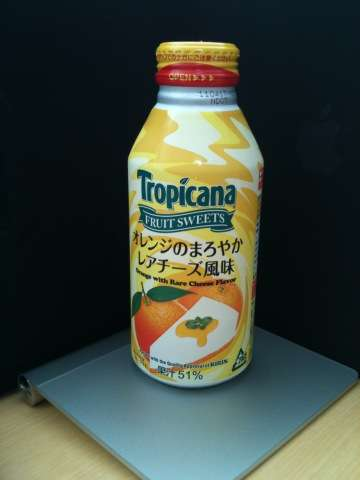 Tropicana Orange With Rare Cheese Flavor