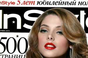 The Ashley Greene InStyle Russia Issue is Red-Lipped Seduction