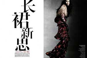 The 'A Long Story' Vogue China September 2010 Spread is Dark and Crimson