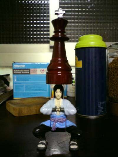 happy meal sasuke toy