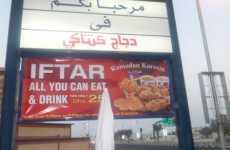 Globalizing KFC