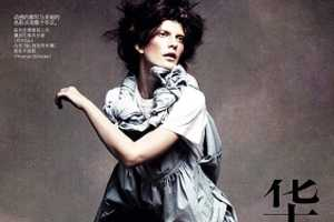 'My Wild Love' in Vogue China Gives an Exotic Touch to Fall Fashion