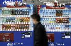 Vending Machine Advisors - These Japanese Recommendation Vending Machines Cure Indecisiveness