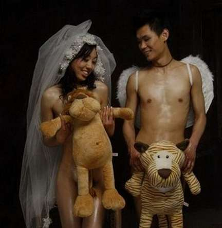 Naked Wedding Photos