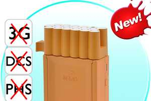 Cigarette Pack Cellphone Jammer Quiets Chattering Strangers