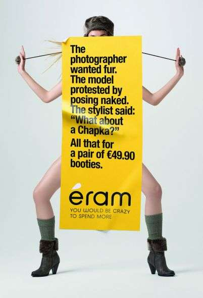 eram shoes ads