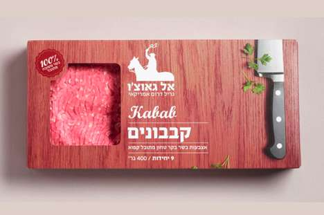 Gourmet Beef Branding - El Gaucho Meat Packaging Suggests Superior Culinary Quality