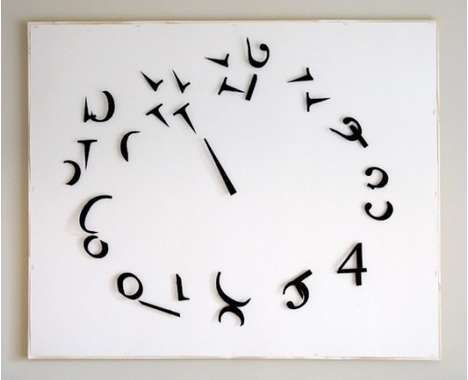 quirky wall clocks