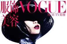 Vogue China January 2011 Features Model Shu Pei