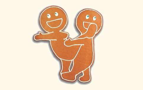 Suggestive Gingerbread Biscuits