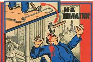 The Soviet Union Work Safety Posters Will Make Your Stomach Churn