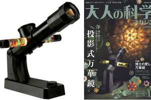 The Kaleidoscope Projector Brings Out Your Inner Science Geek