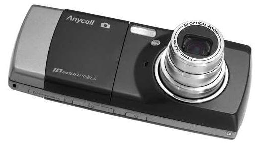 10-Megapixel Camera Phone