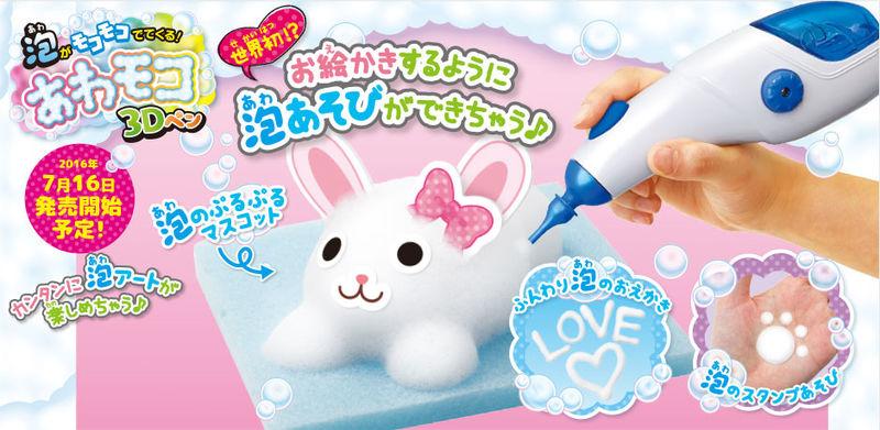 Soap-Printing Pens