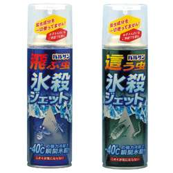 -40 C Bug Freezing Spray (Chemical Free)