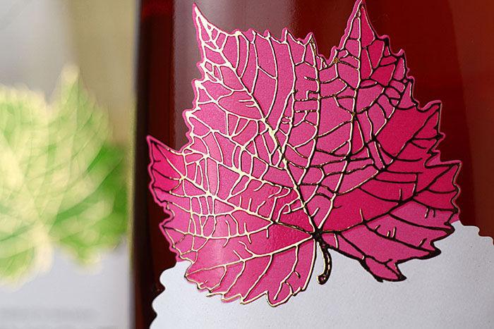 Complementary Wine Branding