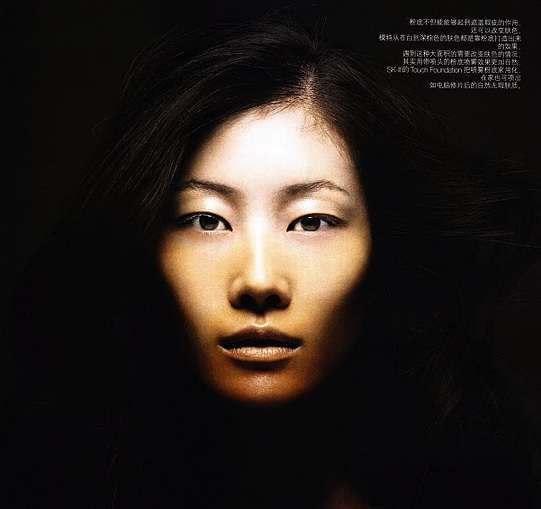 Vogue China July 2010