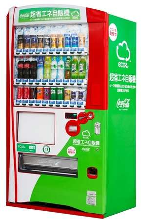 A011 Vending Machine