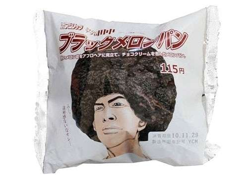 afro cookie packaging