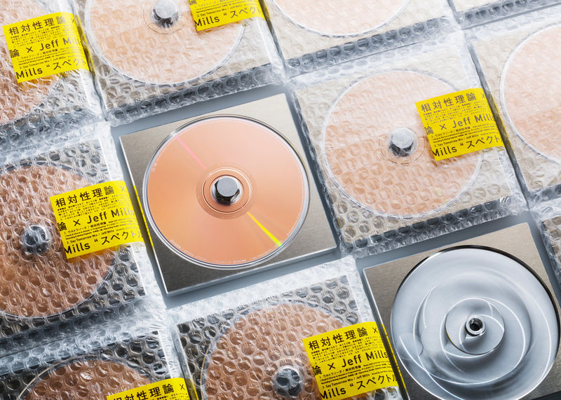 Industrial Album Packaging