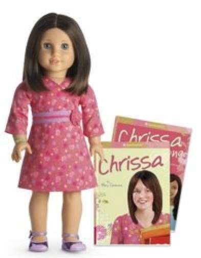 Dolls to Teach Self-Empowerment