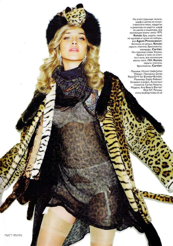 Ana Beatriz Barros in Vogue Russia September 2010