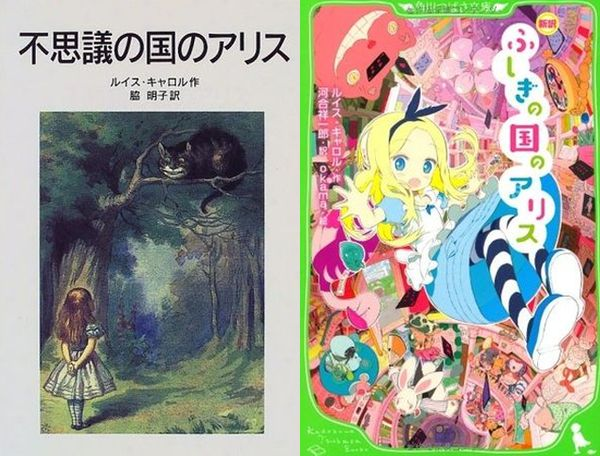 anime book covers