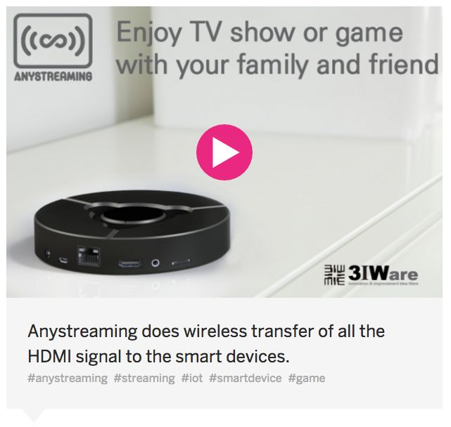 Wireless Streaming Devices