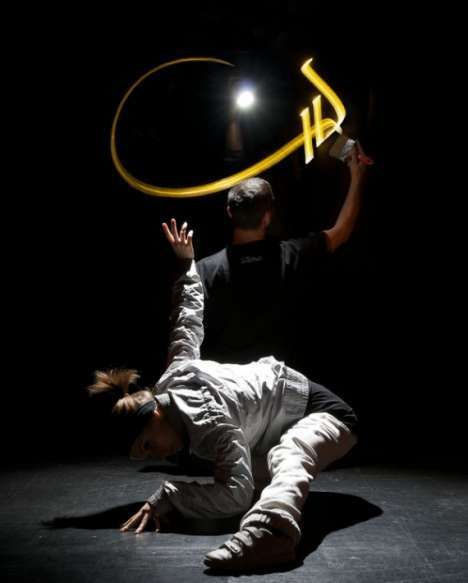 Julien Breton, art, design, light painter, light photography, photography, light calligraphy, arabic calligraphy