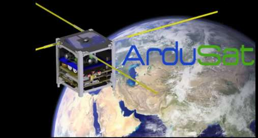 ardu satellite