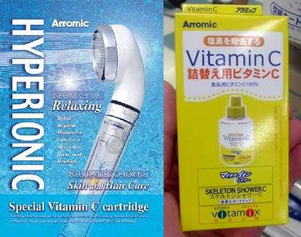 Vitamin Showers
