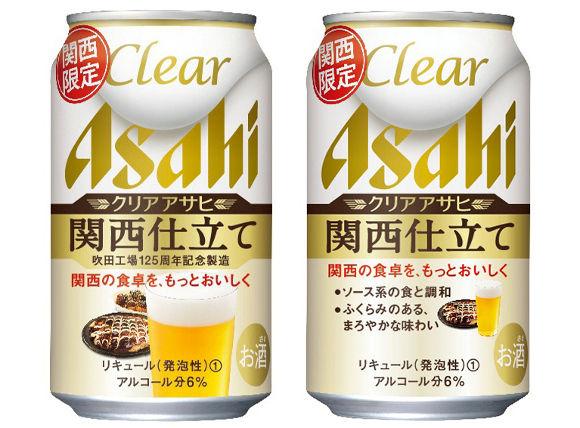 Complementary Beer Beverages