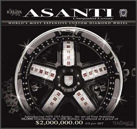Asanti ASF 130 Series