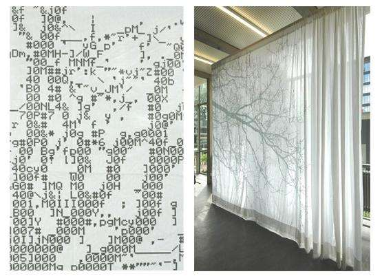 Geek Chic Illusion Drapes