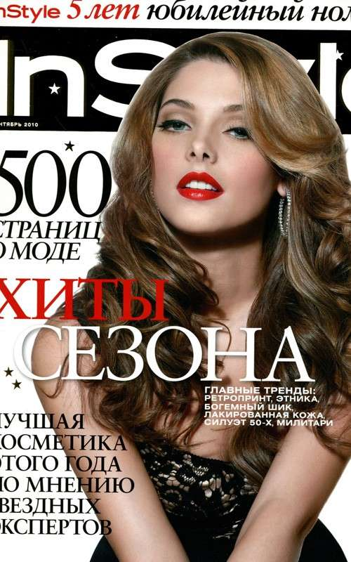 Ashley Greene InStyle Russia
